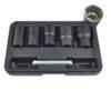 """JBM Set de vasos twist de 1/2"""" para extracción de tuercas / tornillos de seguridad 52153"""